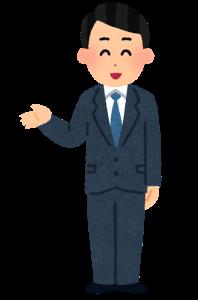 pose_douzo_annai_businessman