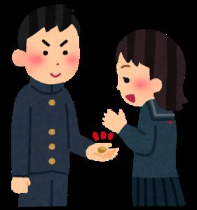 sotsugyou_dai2_button